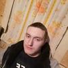 Andrey Marusevich, 22, Sianno