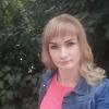 Анна  😋, 23, г.Псков