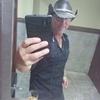 Greg, 47, г.Порт-Сент-Люси