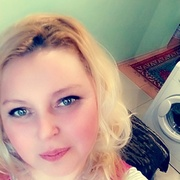 Наталья 39 Псков