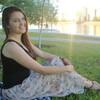 Анастасия, 25, г.Семипалатинск