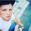 Руслан, 23, г.Ангарск