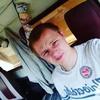 Андрей, 20, г.Можайск