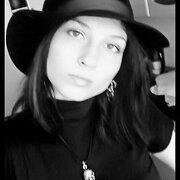 Лина, 30 лет, Близнецы
