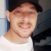 Paul, 24, Bistrita