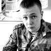 дмитрий, 22, г.Тольятти