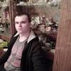 Александр Зуйкин, 21, г.Зарайск