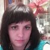 Светлана, 39, г.Рославль