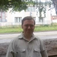 Вячеслав, 40 лет, Скорпион, Ижевск