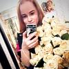 Alina, 22, г.Кез