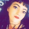 Алина, 19, г.Красноярск