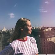 Анастасия 21 Москва