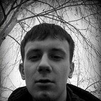 Александр, 25 лет, Телец, Челябинск