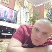 Рома 31 Одесса