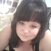 Nina, 22, Almaty