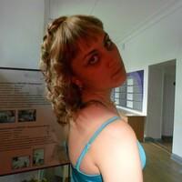 Олеся, 32 года, Водолей, Чита