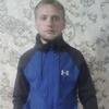 Dmitriy, 23, Guryevsk