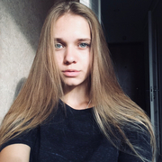 арина 19 Новосибирск
