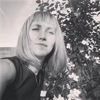 Екатерина, 36 лет, Телец, Томск