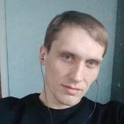 Сергей 25 Павлодар