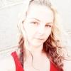 Наталья, 33, г.Челябинск