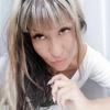 Екатерина, 34, г.Новокузнецк