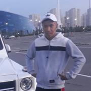 Адик 20 Усть-Каменогорск
