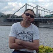 Влад 50 Москва