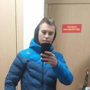 Данила 19 Уссурийск