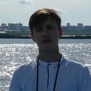 Иван 19 Москва