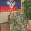 Фарик, 36, Донецьк