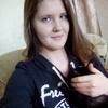 Власова Татьяна, 18, г.Изобильный