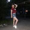 Елена, 18, Миколаїв