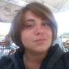 Валентина, 32, г.Авдеевка