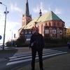 Ivan, 24, г.Нововолынск