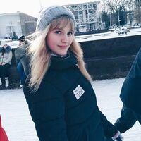 Elena, 20 лет, Овен, Волгоград