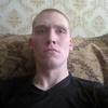 Сергей Сержант, 25, г.Димитровград