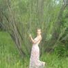 Татьяна, 22, Зеленодольськ