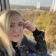 Dinara 33 Москва