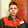 Дмитрий, 20, г.Запорожье