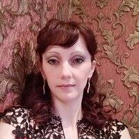 Ольга, 39 лет, Козерог, Северск