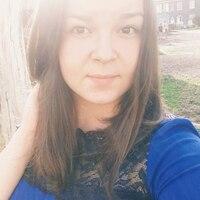 Александра, 21 год, Скорпион, Полевской