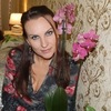 Ольга, 44, г.Феодосия