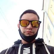 Сергей 26 Тула