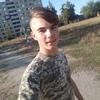 Андрей, 18, г.Днепр