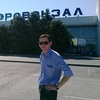 Александр Миронов, 29, г.Тарасовский