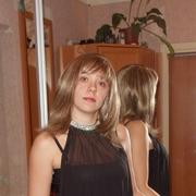 Olenka 48 лет (Дева) хочет познакомиться в Альменеве