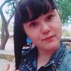 Валентина, 18, г.Краснокаменск