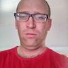 Резник Василий, 36, г.Таврическое