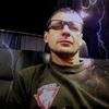 Тима, 37, г.Черновцы